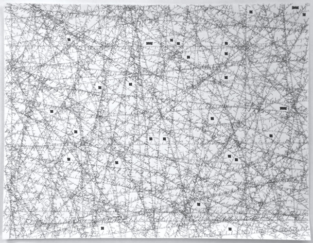 Tongji Philip Qian recent works Graphite on graph paper